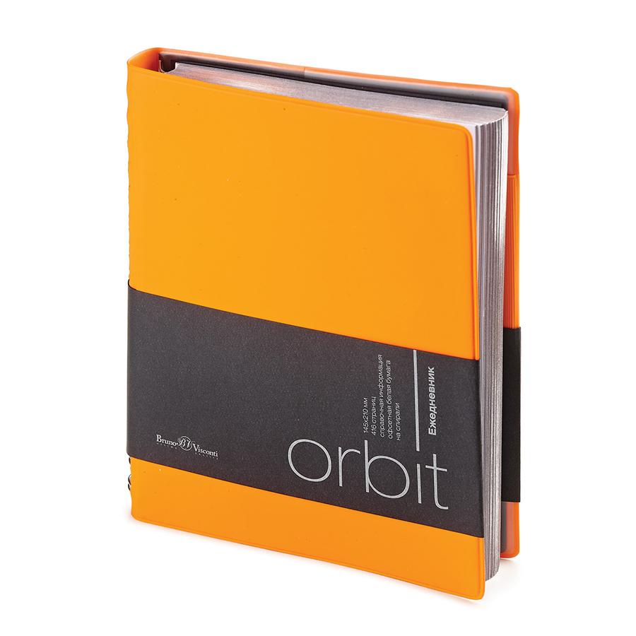 Ежедневник полудатированный Orbit, А5, оранжевый, белый блок, серебряный обрез, без ляссе