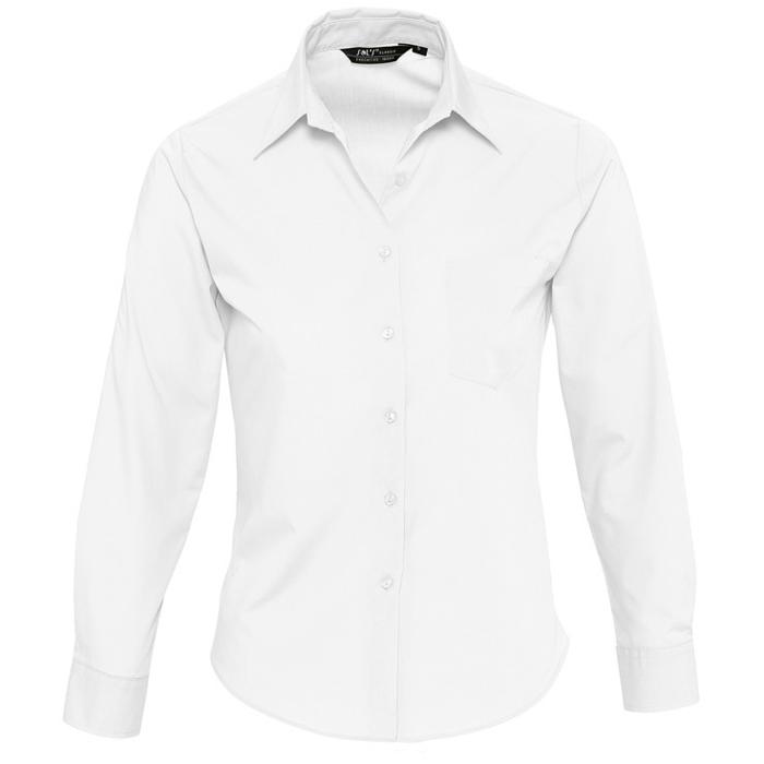 Рубашка «Executive», белый_S, 65% полиэстер, 35% хлопок, 105г/м2
