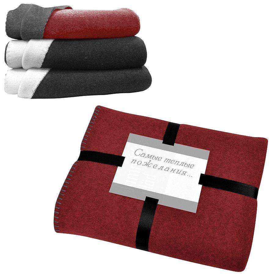 Плед «Твин» двусторонний,  бордовый,  130х150 см; 85% п/э и 15% вискоза,  вышивка