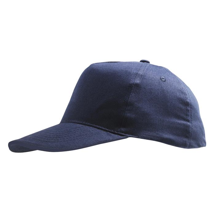 Бейсболка «Sunny» 5 клиньев, темно-синий, 100% хлопок, 180г/м2