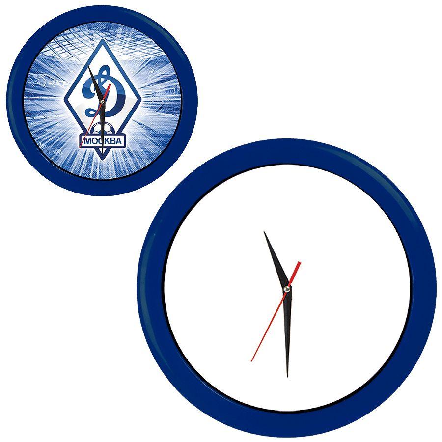 Часы настенные «ПРОМО» разборные ; яркий синий, D28,5 см; пластик/стекло