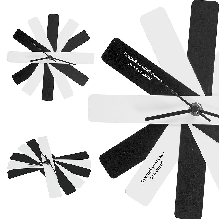 Фотография товара Часы настенные «Зебра»; D=22,2 см; Н=4,5 см; пластик; тампопечать