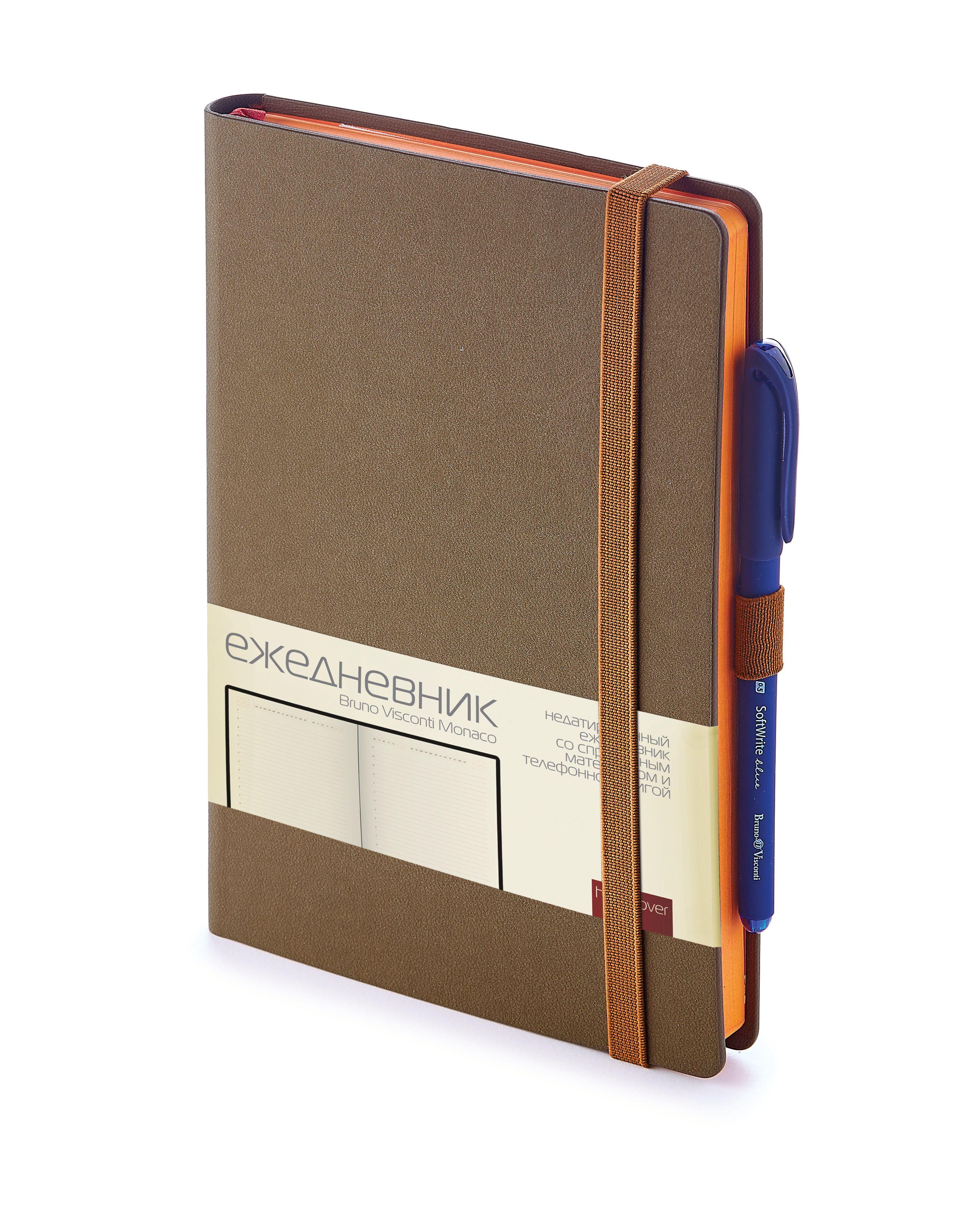 Ежедневник недатированный Monaco, А5, коричневый, бежевый блок, оранжевый обрез, ляссе
