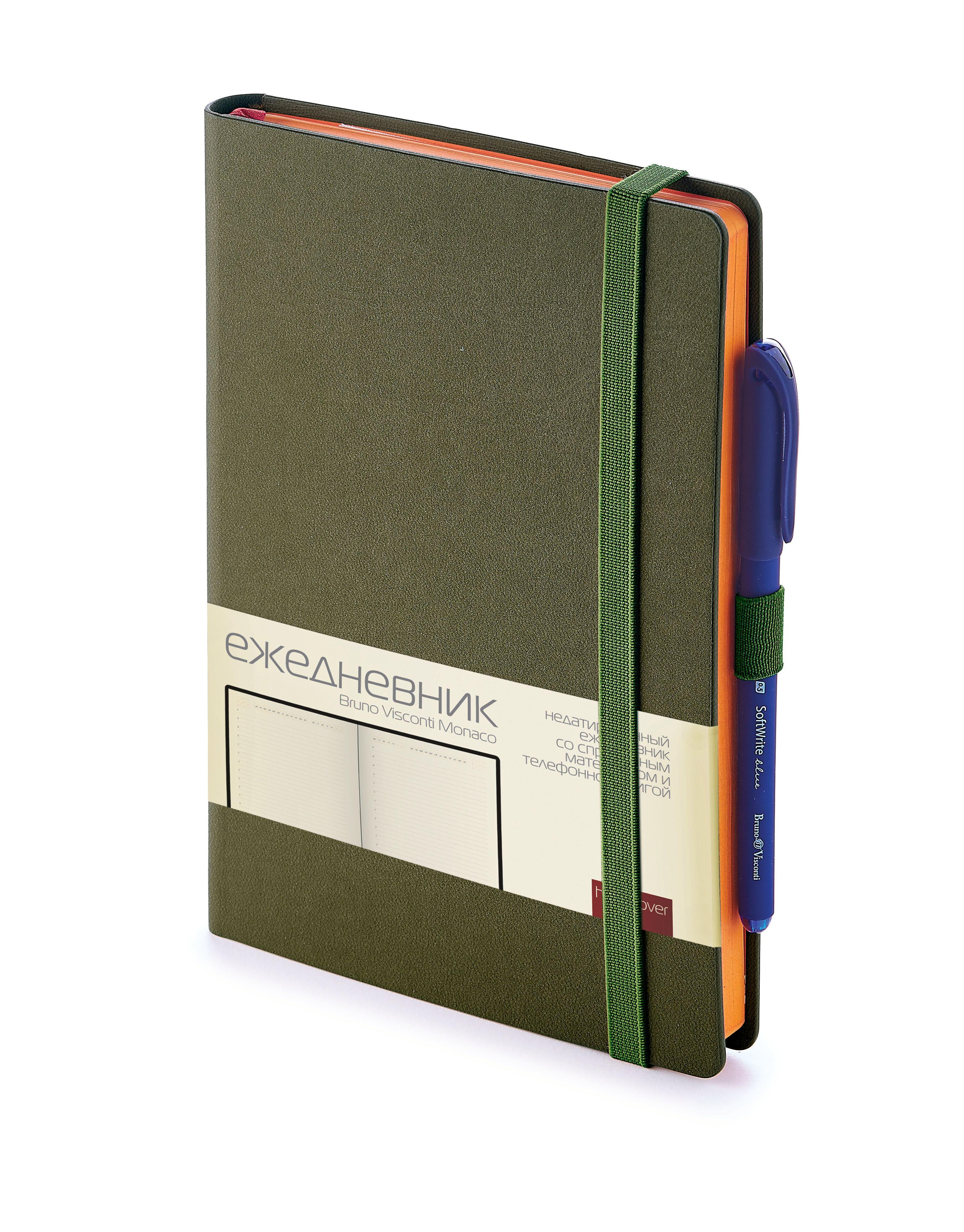 Ежедневник недатированный Monaco, А5, зеленый, бежевый блок, оранжевый обрез, ляссе
