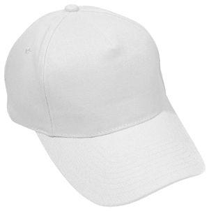 Бейсболка «Light», 5 клиньев,  застежка на липучке; белый; 100% хлопок; плотность 150 г/м2