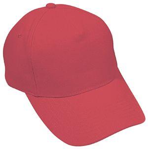 Бейсболка «Light», 5 клиньев,  застежка на липучке; красный; 100% хлопок; плотность 150 г/м2