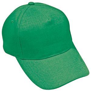 Бейсболка «Light», 5 клиньев,  застежка на липучке; зеленый; 100% хлопок; плотность 150 г/м2