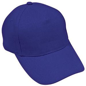 Бейсболка «Light», 5 клиньев,  застежка на липучке; ярко-синий; 100% хлопок; плотность 150 г/м2