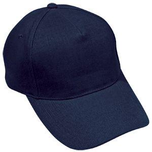 Бейсболка «Light», 5 клиньев,  застежка на липучке; темно-синий; 100% хлопок; плотность 150 г/м2