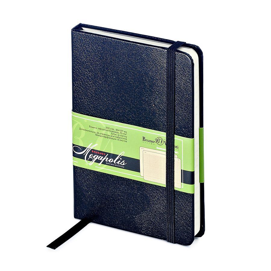 Ежедневник-блокнот недатированный Megapolis-Journal, А6, черный, бежевый блок, без обреза