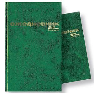 Фотография товара Ежедневник недатированный Бумвинил, А5, зеленый, белый блок, без обреза, твердый переплет