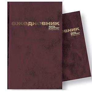Фотография товара Ежедневник недатированный, Бумвинил А5, коричневый, белый блок, без обреза, твердый переплет