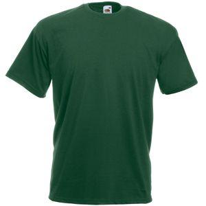 "Футболка ""Valueweight T"", темно-зеленый_M, 100% х/б, 165 г/м2"