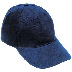 Бейсболка «Премиум», 6 клиньев, металлическая застежка; синий; ; 100% хлопок; плотность 220 г/м2