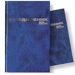 Ежедневник недатированный Бумвинил, А5,  синий, белый блок, без обреза, твердый переплет