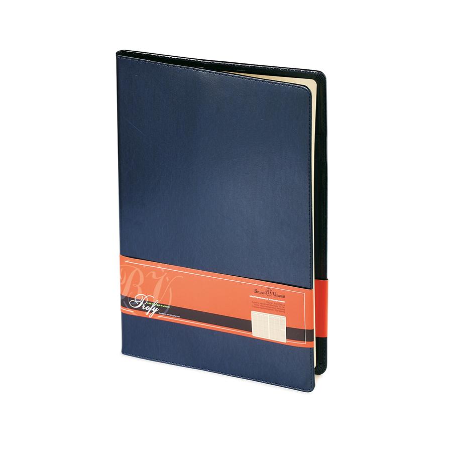 Еженедельник портфолио недатированный Profy, А4, синий, бежевый блок, золотой обреза, ляссе