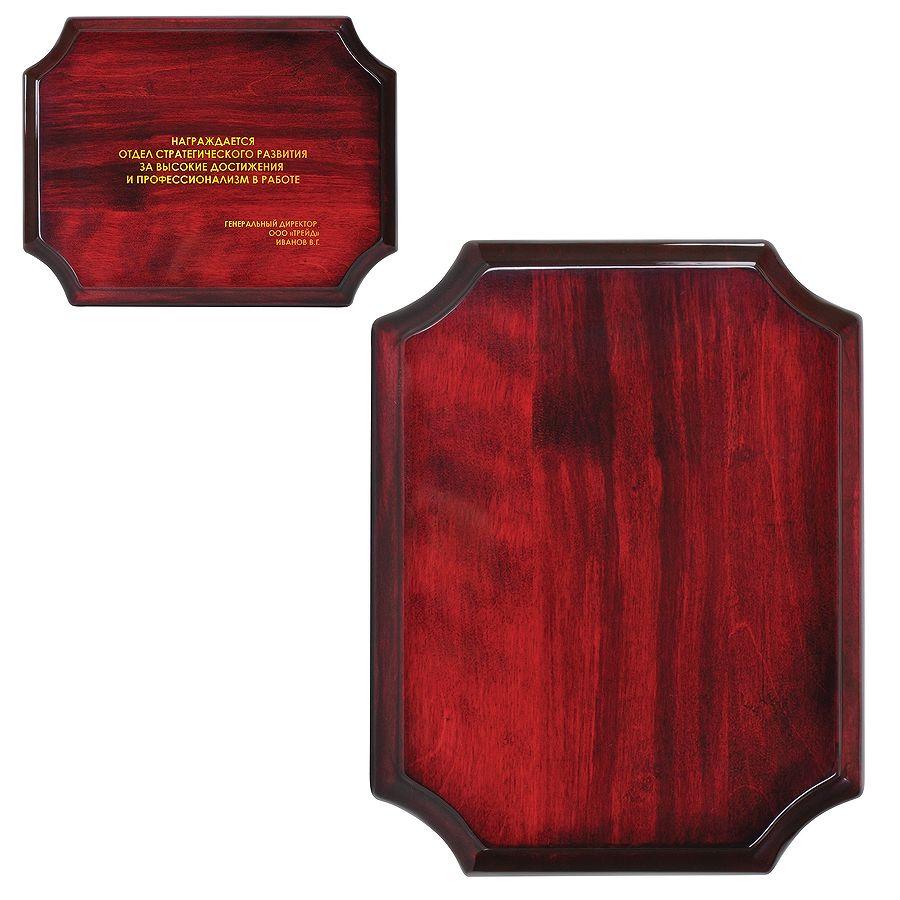 Плакетка «Award»,18х23х2см, дерево