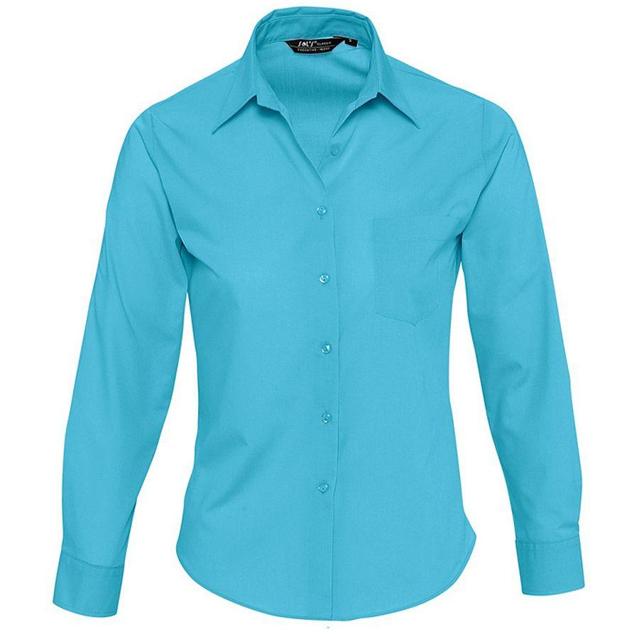 Рубашка»Executive», бирюзовый_S, 65% полиэстер, 35% хлопок, 105г/м2
