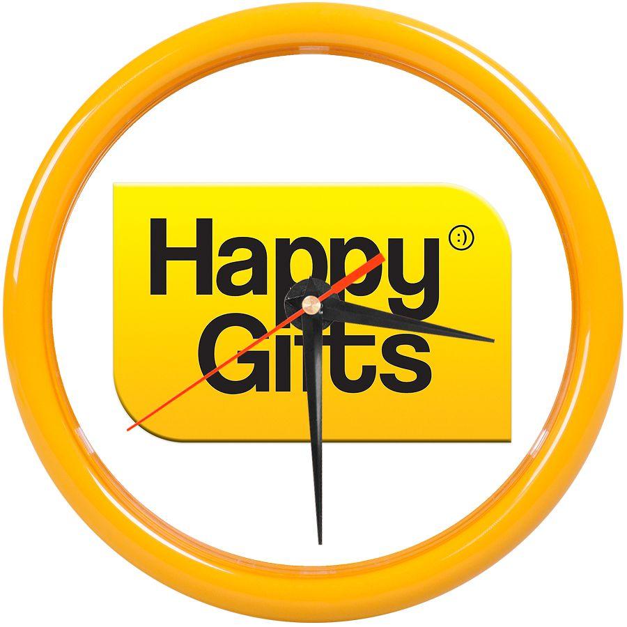 Часы настенные «PRINT» разборные ;  желтый, D24,5 см; пластик