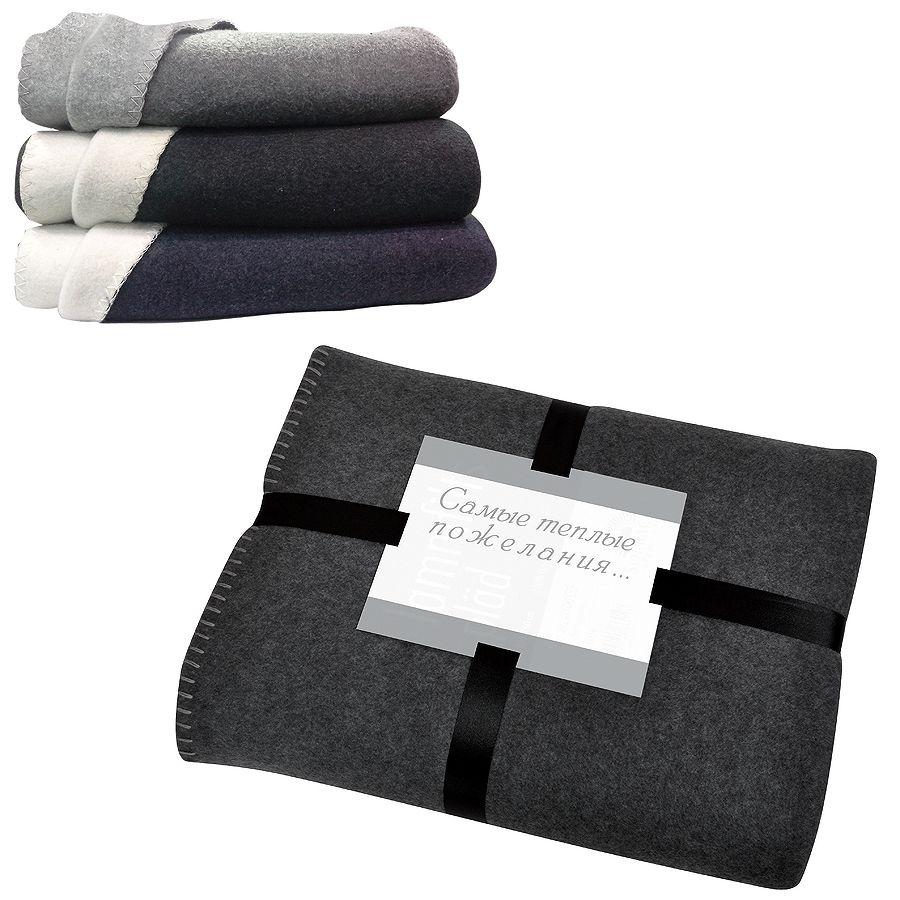 Плед «Твин» двусторонний, черный/белый,  130х150 см; 85% п/э и 15% вискоза; 350 гр,  вышивка