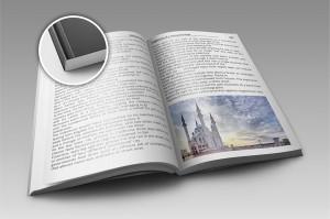 Книга А5 мягкий переплет