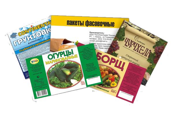 Печать этикеток в Казани