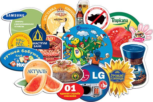 Печать наклеек и стикеров в Казани