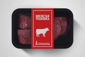 мясная упаковка